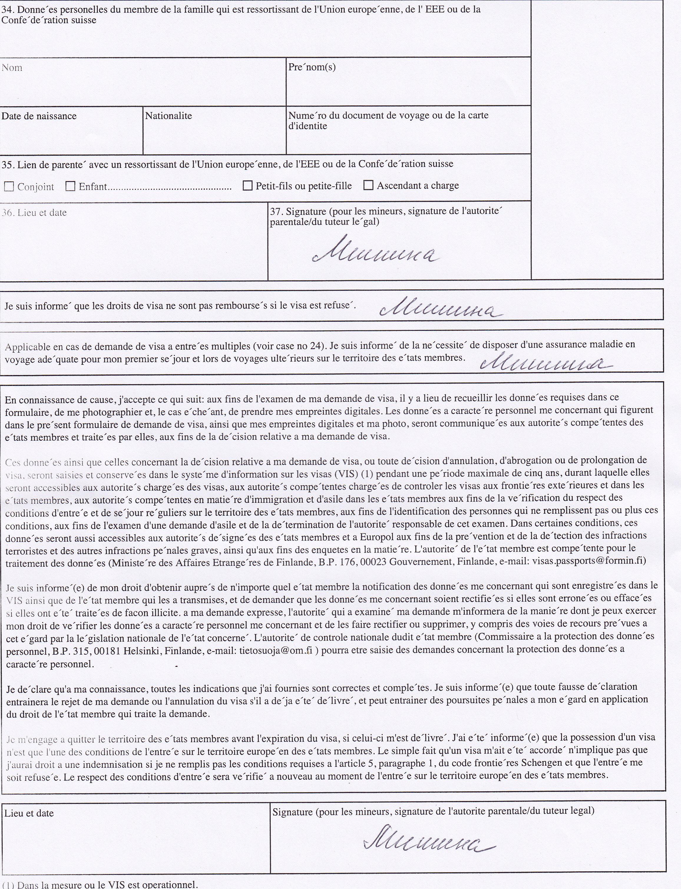 Заявление на загранпаспорт детям до 18 лет нового образца
